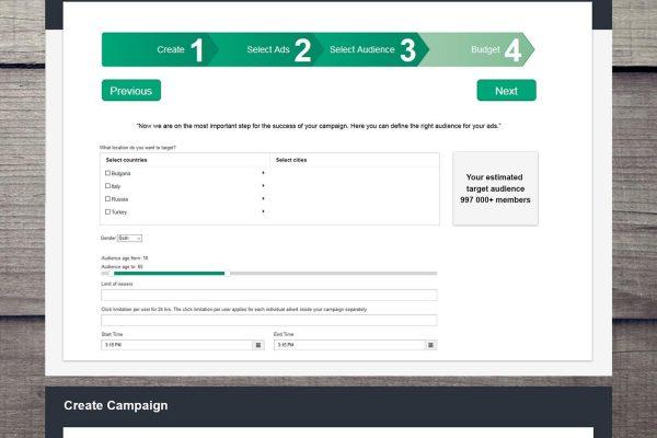AdCharge Уеб администрация - скрийншот 1