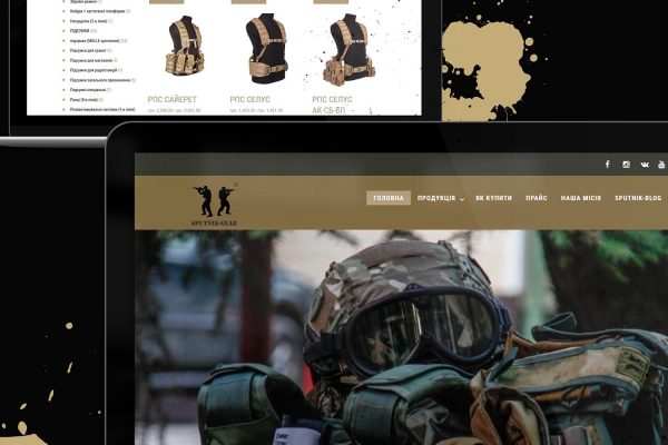 Електронен магазин Sputnik-Gear от Speedflow Bulgaria - скрийншот 1
