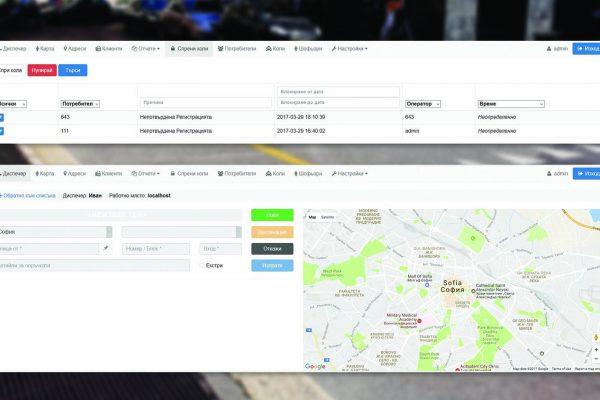 Такси Уеб приложение - Дигитални услуги от Speedflow Bulgaria - скрийншот 2
