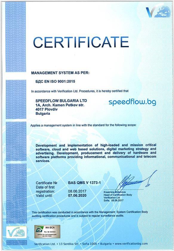 IT фирма Спийдфлоу България със сертификат по стандарт ISO 9001:2015