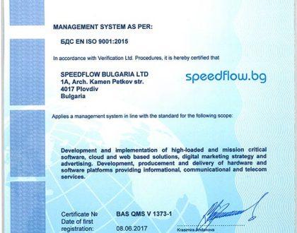 Спийдфлоу България със сертификат по стандарт ISO 9001:2015