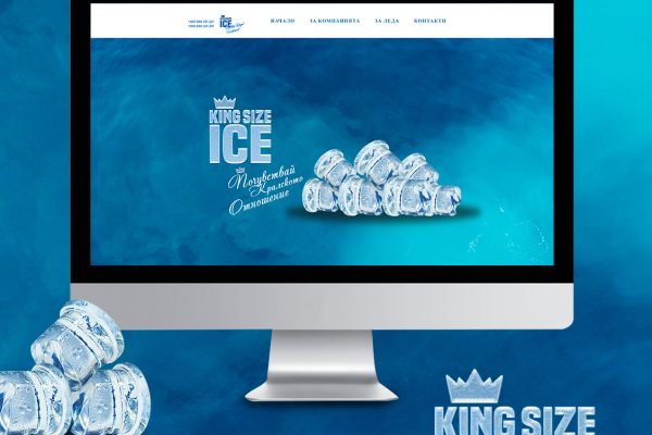 King Size Ice website screenshot 1