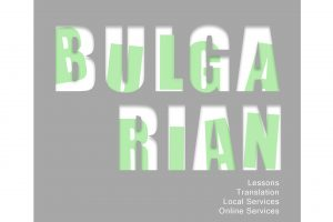 Learn-bulgarian.eu website