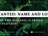 Name & Logo competition for the Botanic Garden in Plovdiv