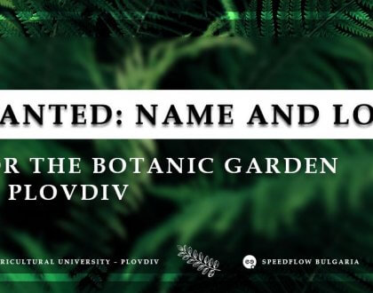 Name & Logo competition for the Botanic Garden in Plovdiv