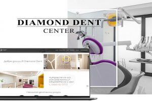 Dental clinic Diamond Dent portfolio
