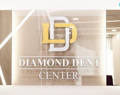 Дентална клиника Даймънд Дент с нов сайт от Speedflow Bulgaria