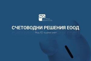 Birdfinance уебсайт от дигитална агенция Speedflow Bulgaria