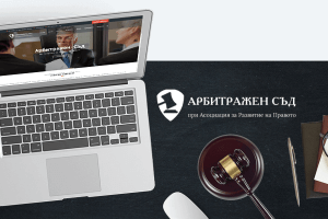 ASARP Arbitration Court: new website