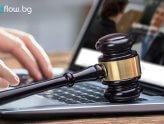 Уебсайт за адвокатски кантори от Speedflow