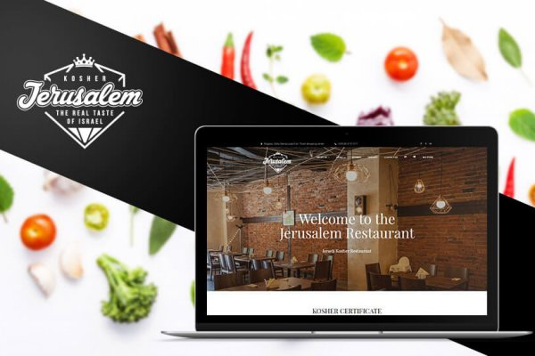 Jerusalem restaurant website screenshot 2