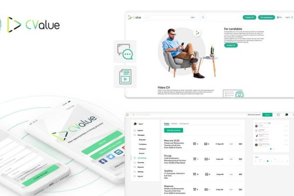 Cvalue платформа и приложение screenshot 1