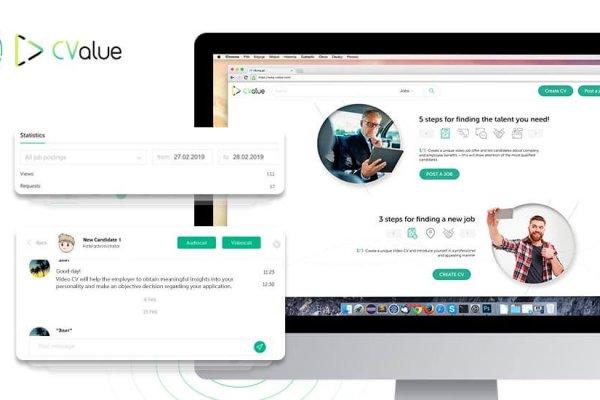 Cvalue платформа и приложение screenshot 2