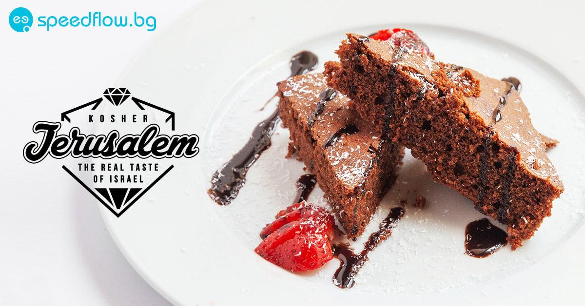 Израелски ресторант за кашерна храна с нов сайт от Speedflow Bulgaria
