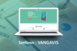 SeeNews Report уебсайт
