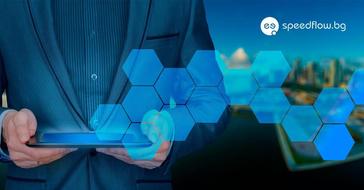 мобилно приложение за автоматизация на бизнес процеси