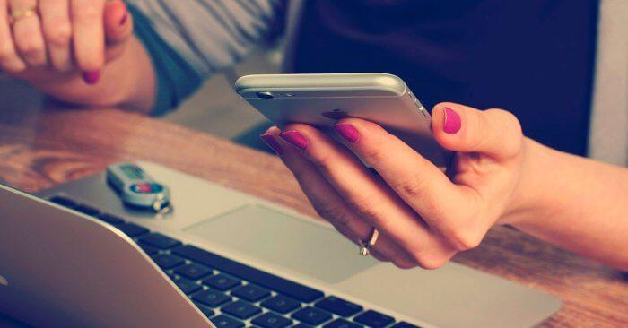 автоматизация - софтуер или мобилно приложение